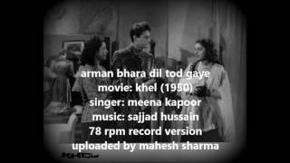 1950  khel   meena kapoor  tod gaye hai tod gaye armaan bharaa dil tod gaye  sajjad hussain