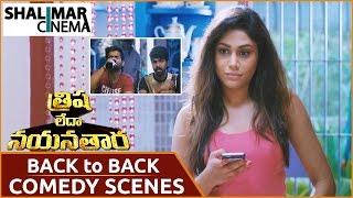 Trisha Leda Nayanthara Movie || Back To Back Comedy Scenes  || G.V.Prakash Kumar  || Shalimarcinema