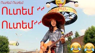Мексиканец поет на Армянском -  Utem Utem