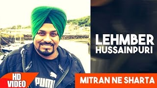 Mitran Ne Sharta (Full Song) | Lehmber Hussainpuri | Latest Punjabi Song 2017 | Speed Records