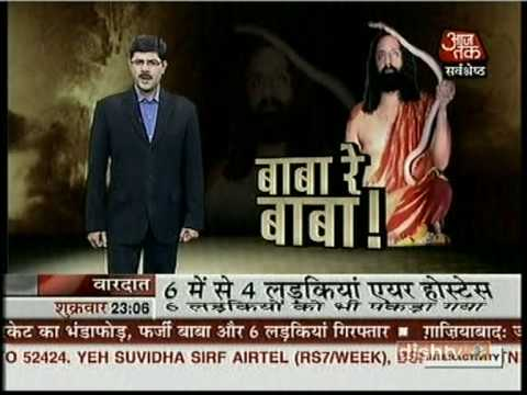 RSS pakhandi baba's sex racket busted