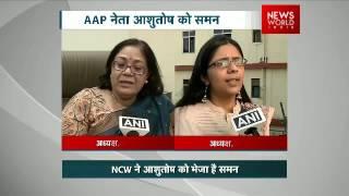 Sandeep Kumar Sex Scandal: Swati Maliwal Expresses Disagreement With Lalita Kumar Mangalam