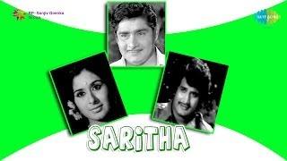 Saritha | Mazha Thullithulli song