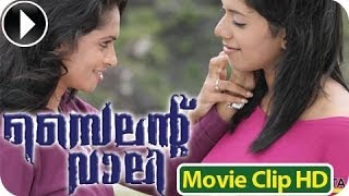 Silent Valley | Malayalam Movie 2012 | Romantic Movie Clip-2 [HD]