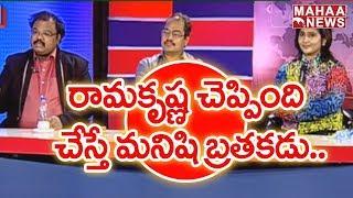 Doctors Object Veeramachaneni Rama Krishna Diet Programs #5   Mahaa News