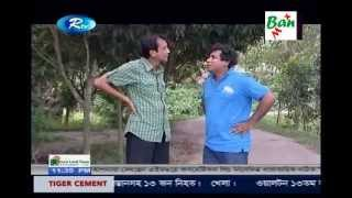 Bangla Natok Serial - Ural Ponkhi Part 2 [HD] Mosharraf Karim
