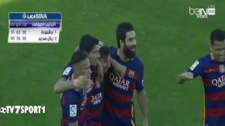 اهداف مباراة برشلونة وغرناطة 3-0 [2016/05/14] تعليق حفيظ دراجي [HD]