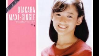二人だけのセレモニー(Single Version) 岡田有希子