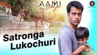 Satronga Lukochuri - Aami Joy Chatterjee | Abir C,Joya A, Suro, Raj, Priyom, Bonny & Sukanya