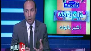 تعرف علي تشكيل المنتخب المصري امام مالي