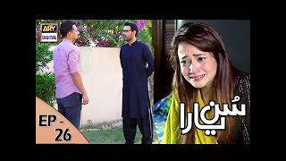 Sun yaara - Ep 26 - 3rd July 2017 - ARY Digital Drama