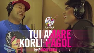 Bindu Kona - Tui Amare Korli Pagol | New Bangla Music Video 2017 | Soundtek