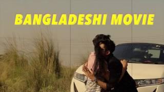 bangla funny video -  BANGLADESHI MOVIE VS REALITY - TAWHID AFRIDI