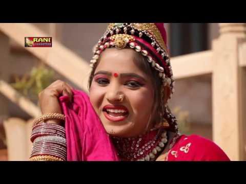 Xxx Mp4 रानी रंगीली धमाका फागण ॥ लड़ली लुम्बा झुमा रे ॥ Latest Rani Rangili Holi Song 2016 Rajasthani 3gp Sex