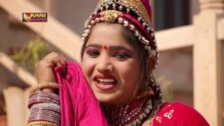 रानी रंगीली धमाका फागण ॥ लड़ली लुम्बा झुमा रे ॥ Latest Rani Rangili Holi Song 2016 Rajasthani