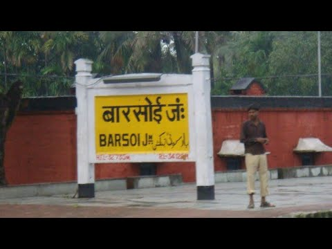 Barsoi station bihar