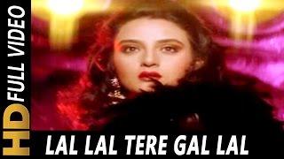 Lal Lal Tere Gal Lal | Alisha Chinai | Chauraha 1994 Songs | Jeetendra, Jackie Shroff, Farha
