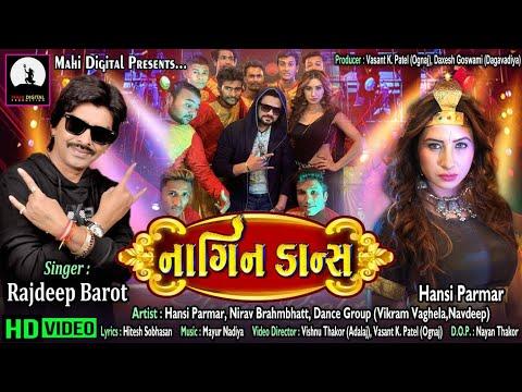Xxx Mp4 Nagin Dance નાગીન ડાંસ Rajdeep Barot New DJ Gujarati Song 2019 Mahi Digital Hansi Parmar 3gp Sex