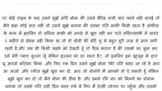 Savita bhabhi ko khub Maje Diye