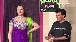 Welcome Meri Jaan 2 Nargis New Pakistani Stage Drama Trailer Full Comedy Funny Play