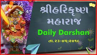 Harikrushna Maharaj (Chandan Na Vagha)   Daily Darshan   23 May 2019