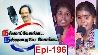 Youths are driven by Imagination or Reality ? | Leoni Pattimanram - #196 | Kalaignar TV