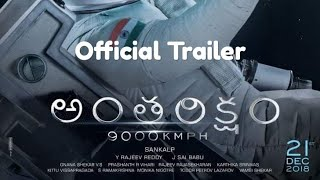 VarunTej's Anthariksham 9000 KMPH Movie Trailer | #Varuntej #Anthariksham9000kmph | Fan Made Trailer