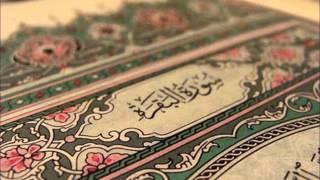 سعد الغامدي سورة البقرة كاملة surah al-baqarah saad el ghamidi