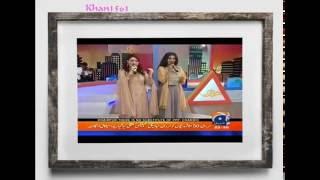 Aplam Chaplam by Saira Tahir & Sarwat
