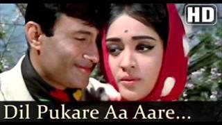 Mohammed Rafi & Lata Mangeshkar, Dil Pukare Aare Aare, Jewel Thief