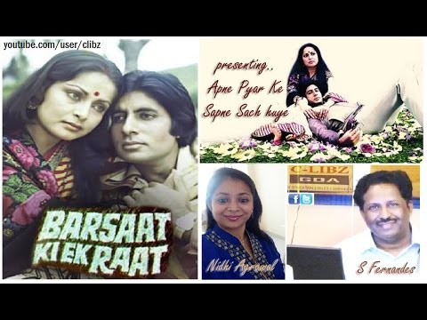 Apne Pyar Ke Sapne Sach Hue cover by Nidhi Agrawal n S Fernandes HD