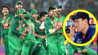 টাইগারদের ভয়ে ভীতি প্রকাশ করে সবাইকে অবাক করে একি বললেন ইংল্যান্ডের অধিনায়ক মরগান Bangladesh cricket