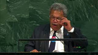 Tuvalu Support Self Determination for West Papua in UN General Assembly Session 72th