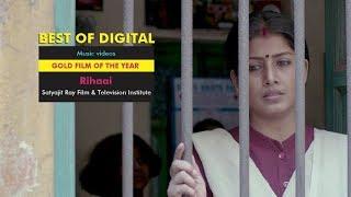 Rihaai (Freedom) | SRFTI Playback Project | Sreecheta Das | Prabuddha Banerjee | Jaya Seal