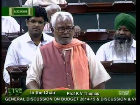 Lok Sabha: Shri Hukmdev Narayan Yadav on General Budget 2014-15 : 17 July 2014