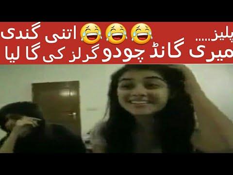 Xxx Mp4 Pakistani College Girls Ki Behayai Video Leak 3gp Sex