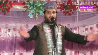 Hafiz Noor Sultan Siddiqui(Mehfil Zahura Sialkot) By Modren Sound 03007123159