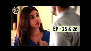 Aisi Hai Tanhai Episode 25 & 26 - 31st Jan 2018 - Nadia Khan , Sami Khan & Sonya Hussain
