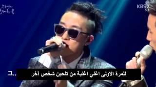 Zion.T talk about G-Dragon (زيون تي يتحدث عن جي دراغون) _ (arabic sub)