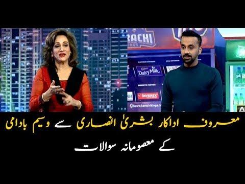 Xxx Mp4 Bushra Ansari Faces 39 Innocent Questions 39 By Wasim Badami 3gp Sex