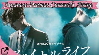 Japanese Dramas Currently Airing 2017 (#01)