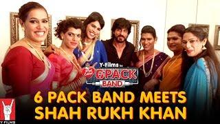 6 Pack Band Meets Shah Rukh Khan