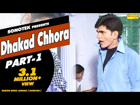 HD Dhakad Chhora Part 1 | धाकड़ छोरा भाग 1 | Uttar Kumar, Suman Negi || Hindi Full Movie