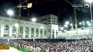 Sourate 93 (Ad-Duhâ) à 114 (An-Nâs) - Sheikh `Abd Ar-Rahmân As-Sudays