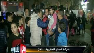 توقعات المصرين لمباراة مصر ومالي من داخل نادي الجزيرة
