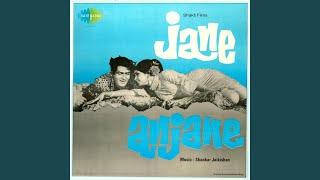 Jane Anjane Log Mile