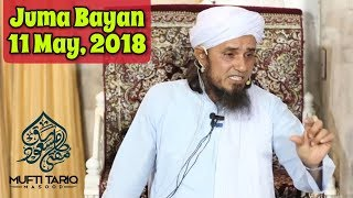 [11 May, 2018] Juma Bayan   Ramzan Ki Khaas Hiqmat   Mufti Tariq Masood @ Masjid-e-Alfalahiya
