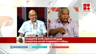 MV Jayarajan Vs Adv Jayasankar debate in Editor