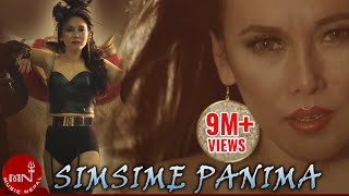 New Hot Song SIMSIME PANIMA by REKHA SHAH HD