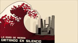 Gritando en Silencio - Entre tus piernas (Audio oficial)